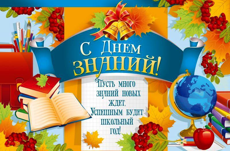 http://museum.nevinsk.ru/wp-content/uploads/2015/09/476549251.jpg
