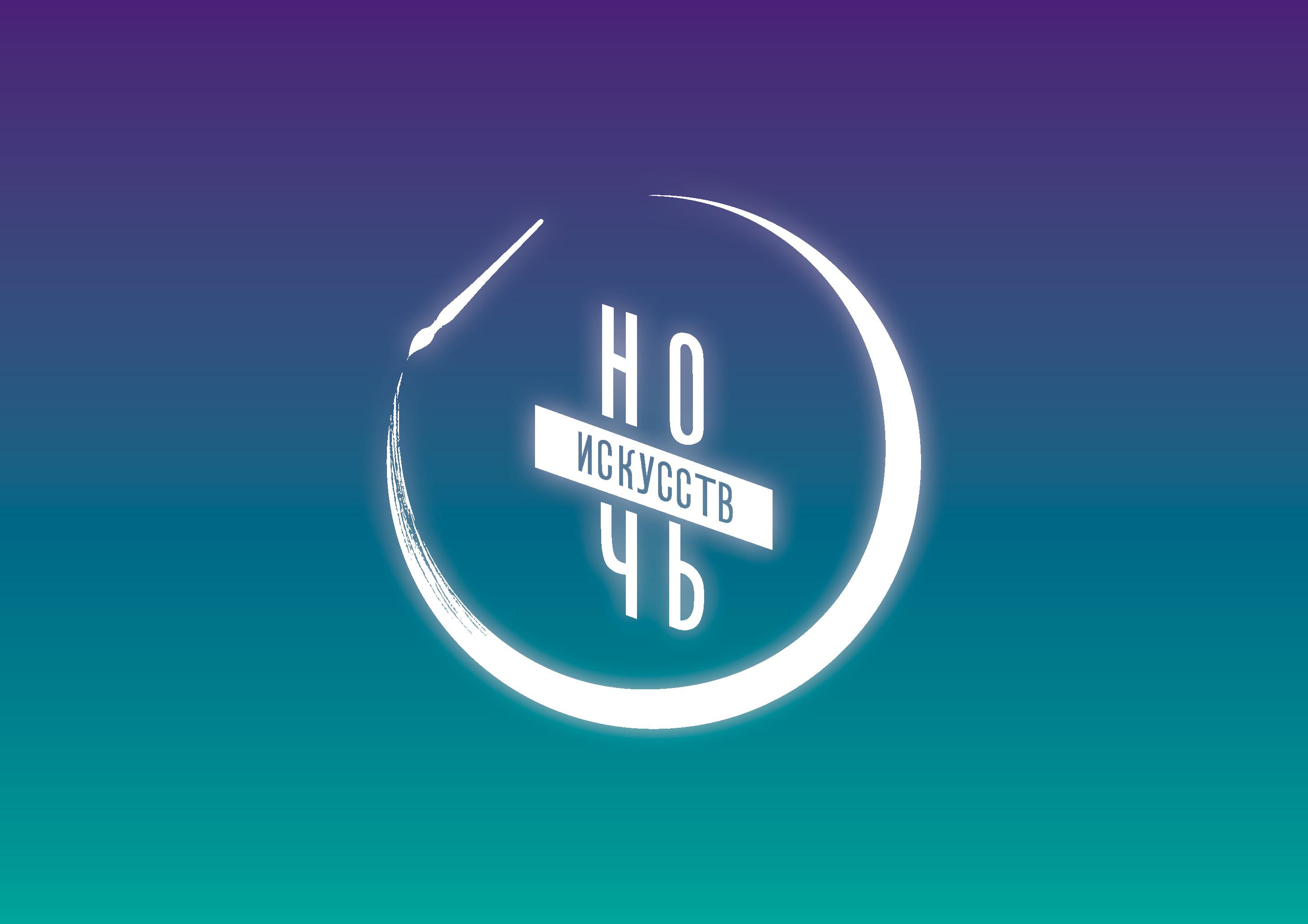 an_2016_logo_1